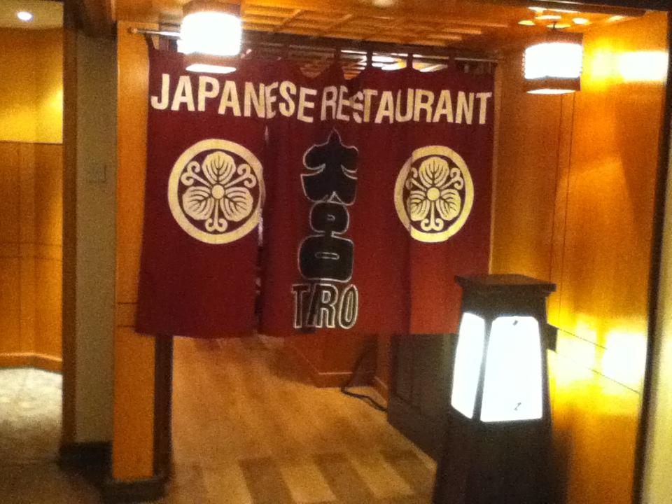 マスカット市内唯一の 日本料理屋
